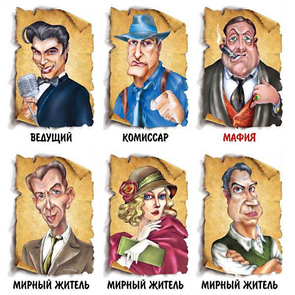 Мафия игра в карты персонажи комикс человек паук актеры