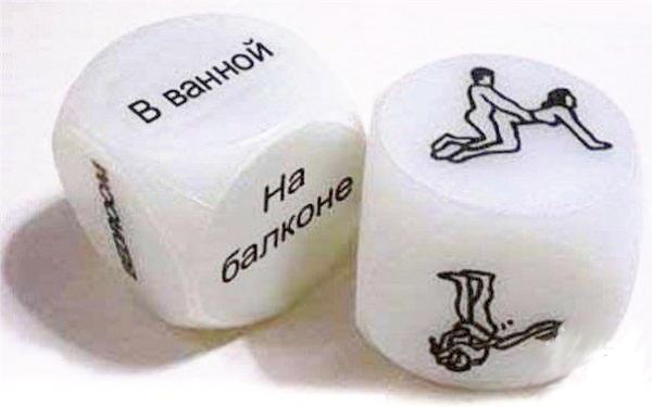 эротические интимные кубики