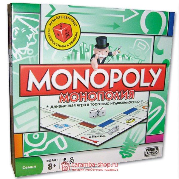 Игра монополия нижний новгород